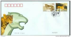 2005 CHINA-CANADA JOINT Leopard &Cougar CHINA FDC