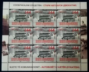MACEDONIA NORTH 2021 - TRANSPORTATION DOUBLE DECKER SS MNH