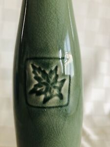 Crate&Barrel Tall Vase - Green - Leaf - 11""