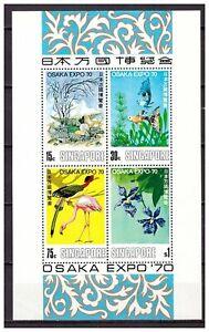s19944) SINGAPORE 1970 MNH** Expo 70 s/s