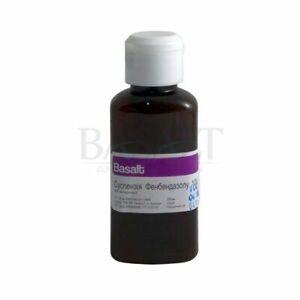 100ml Fenbendazole 10% Liquid Suspension Dewormer Panacur Safe Guard Dog