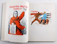 1963 Soviet Russia SCHOOL OF ARTS Russian Book Manual POSTER FONTS SCULPTURE
