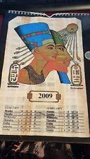 Egyptian Papyrus 2009 Calendar