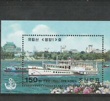 Korea - Schepen/Ships/Schiffe