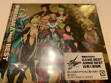 BASARA ANIME BEST (2 DISC SET, CD/DVD) CD OST ANIME GAME SOUNDTRACK AUTHENTIC