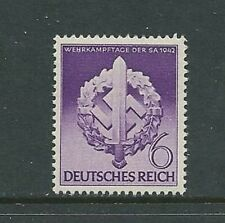 MNH postage stamp / Nazi Swastika / Sword & shield / 1942 Germany / MNH stamp