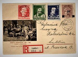 Polonia - Lublin 8.9.44 - Intero Postale - Chopin am piano/klavier Radziwilla