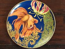 NEW WILLIAMS SONOMA THAI PALACE GOLD FISH SALAD PLATE