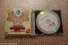 Jeux vidéo NTSC-J (Japon) pour Arcade et sega dreamcast