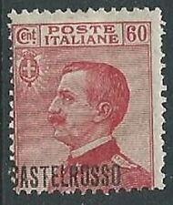1922 CASTELROSSO EFFIGIE 60 CENT VARIETà SOPRASTAMPA MH * - K121
