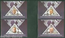 TOGO  2014 CHESS GARRY KASPAROV  SET S/S MINT NH THESE ONLY EXIST IMPERFORATE