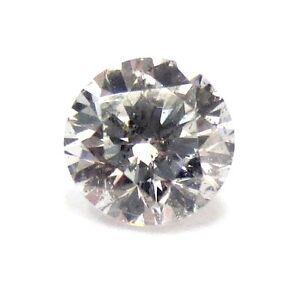 0.45 Karat Natürlich I1 E Farbe GIA Zertifiziert Brillantschliff Diamant
