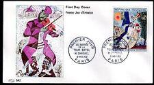 FRANCE FDC - 1398 2 TABLEAU CHAGALL MARIES DE LA TOUR EIFFEL 1963