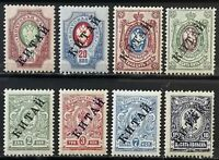 1904-08 > RUSSIA > Kitai Overprint > Used in China > Unused, MNH, OG.