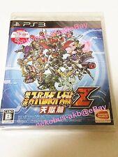 [New] Super Robot Wars Z 3rd Tengoku Hen [PS3] DAI 3 JI Taisen [DLC incl.]