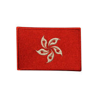 Hong Kong Country Flag Patch Iron On Patch Sew On Badge Embroidered Patch