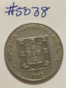🇲🇴🇵🇹🇲🇴 1982 Colonial Macau 1 Pataca Coin  🇲🇴🇵🇹🇲🇴