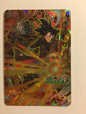 Super Dragon Ball Heroes Promo UMP-16 UR