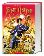 Ukrainian Book - Harry Potter and the Order of the Phoenix  J. K. Rowling