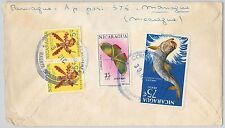 BUTTERFLIES fish ORCHIDS - NICARAGUA  -  POSTAL HISTORY -  COVER  1965