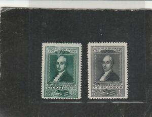 Lot  Russia & Soviet Union 30 NH