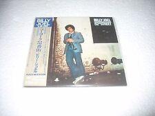 BILLY JOEL / 52ND STREET - JAPAN CD MINI LP