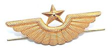 RUSSIAN SOVIET ARMY AIR FORCE CAP BADGE
