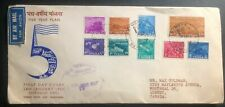 1955 Bombay India First Day Cover FDC To Montreal Canada 5 Years Plan