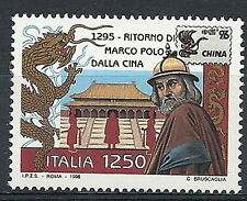 1996 ITALIA MARCO POLO IN CINA MNH **