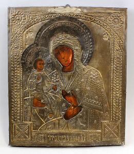 8369009 Ikone Maria Mit Kind Gottesmutter Tricheirousa