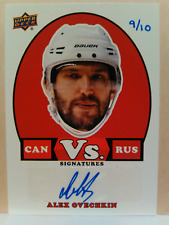 2017-18 UD Canadian Tire Team Canada Can Vs Rus Alex OVECHKIN Auto /10 Autograph