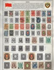 1¢ WONDER'S ~ RUSSIA MINT & USED LOT ON PAGES ALL SHOWN ~ G491