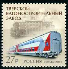 2018.Russia. Tver Carriage Works. Mnh. Stamp