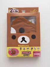 Rilakkuma Face Mask San-X Authentic