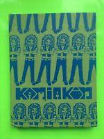 1968 Pullman High School Yearbook - Pullman, Washington