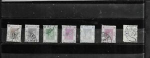 HONG KONG 1938. KING GEORGE V1.  PART SET.  FINE USED.  AS PER SCAN
