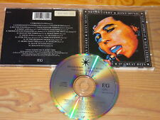 BRYAN FERRY & ROXY MUSIC - STREETLIFE / VIRGIN/EG-UK-CD 1986