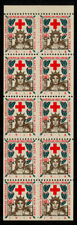 1918-2 Christmas Seals Booklet Pane MNH