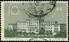 People's Republic of China  Scott #589 Used