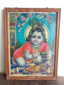 Antique Hindu Temple God Ladu Krishna Print w Frame Vintage Lithograph Rare Old
