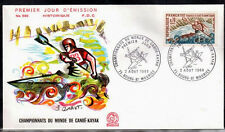 FRANCE FDC - 696 1609 1 CANOE KAYAK- 2 Aout 1969