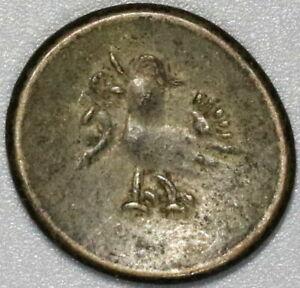 1847 Cambodia 2 Pe Rooster Bird VF Billon Silver Coin (21061402R)