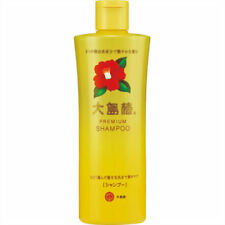 Oshima Tsubaki Japanese Camellia Oil Premium Hair Shampoo 300ml