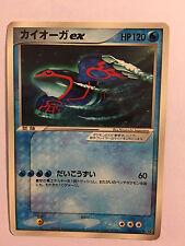 Pokemon Carte / Card KYOGRE EX Promo Holo 001/ADV-P