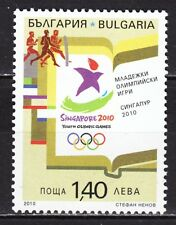 BULGARIA 2010 ** MNH SC #  The Youth Olympic Games - SINGAPORE 2010 -