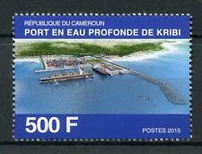 Cameroon 2015 MNH Kribi Deepwater Port 1v Set Ports Boats Ships Stamps