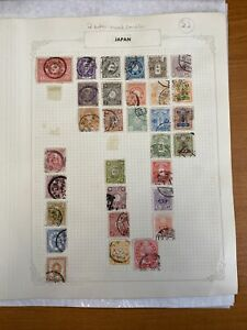 Japan Stamps 40+ Mixed Condition