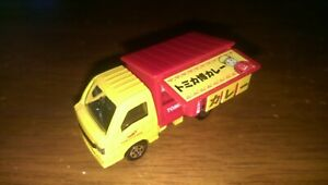 Tomica Event 20 Subaru Sambar food cart Yellow-red  in excellent condition