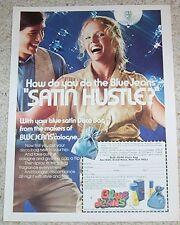 1979 vintage print ad -Blue Jeans Cologne Shulton Cute Girl Disco dancing ADVERT