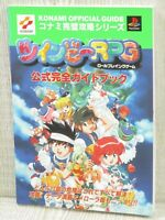 TWINBEE RPG Official Guide Play Station Book 1998 FT39